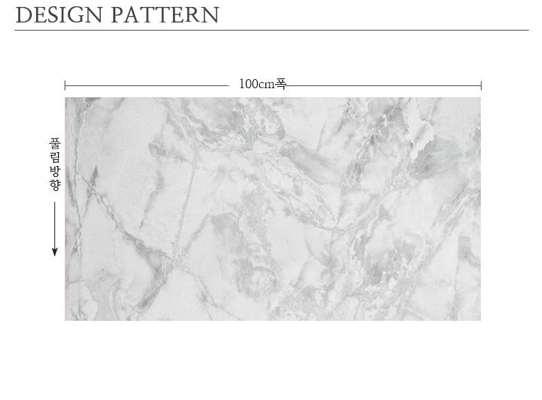 마블 대리석시트지 화이트그레이 (DI-07) - 데코사랑, 6,270원, 벽지/시트지, 디자인 시트지