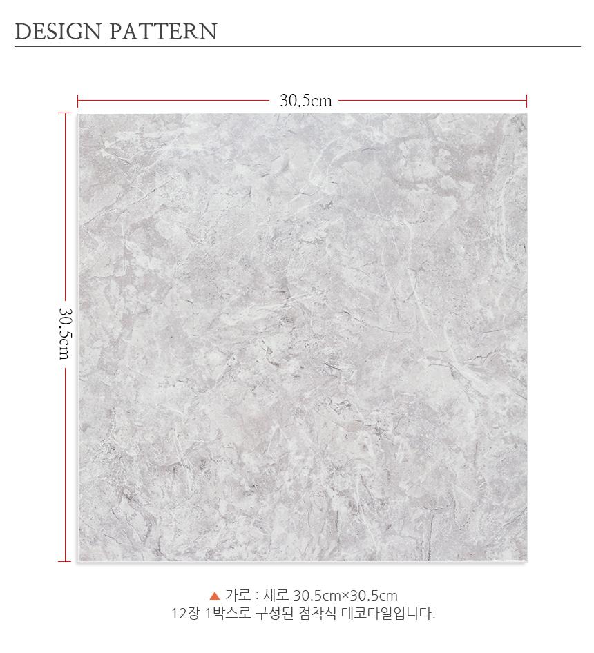 점착식 바닥 데코타일 오만 크림 (TI-06)12장 - 데코사랑, 29,640원, 타일, 인테리어타일
