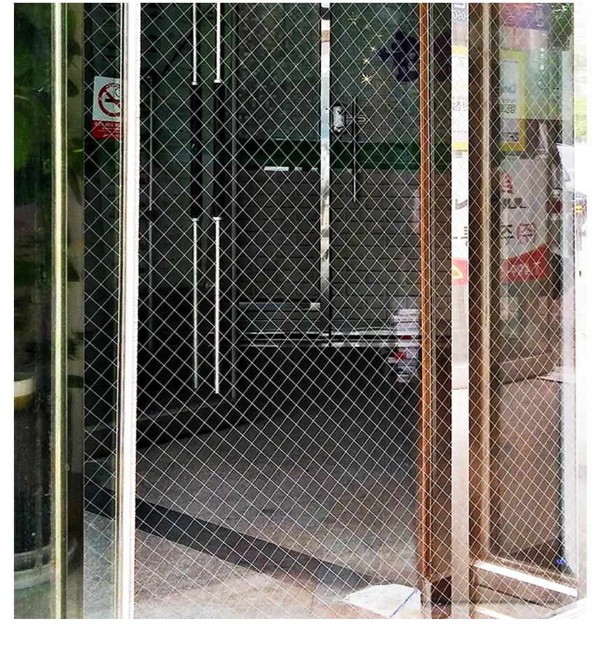 글라스필름지 철망 실버그레이 (FD022) - 데코사랑, 13,680원, 벽시/시트지, 디자인 시트지