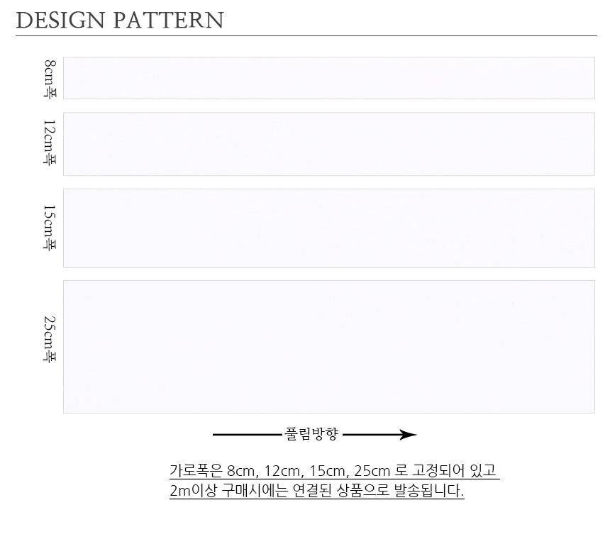 몰딩 시트지 솔리드 화이트 (GSL516M) - 데코사랑, 1,050원, 벽지/시트지, 단색벽지