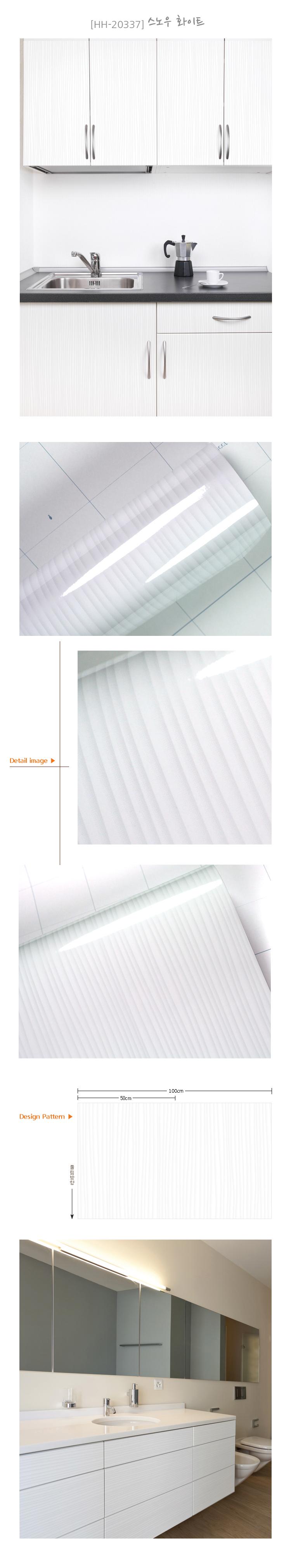 고광택시트지(HH-20337)-[폭]100cm 스노우 화이트 - 데코사랑, 7,530원, 벽지/시트지, 패턴/무늬목 시트