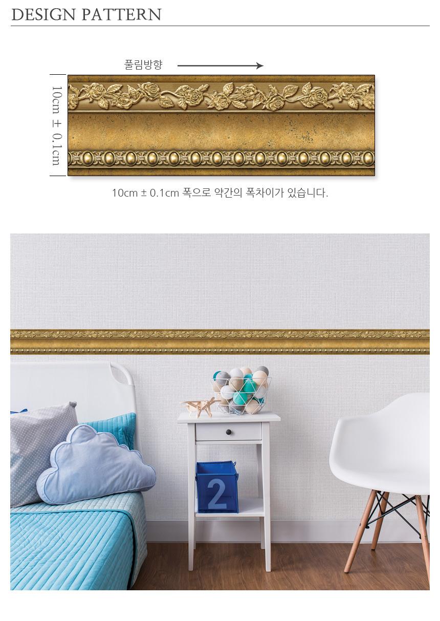띠벽지시트지 프리미엄 골드브라운 (HT-20922) - 데코사랑, 1,140원, 벽지/시트지, 디자인벽지