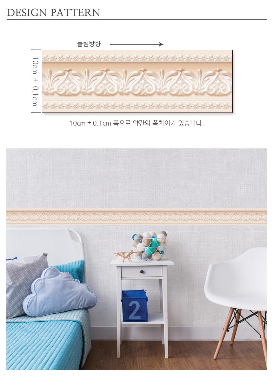 띠벽지시트지 로얄튤립 네이플옐로우 (HT-20924) - 데코사랑, 1,140원, 벽지/시트지, 디자인벽지