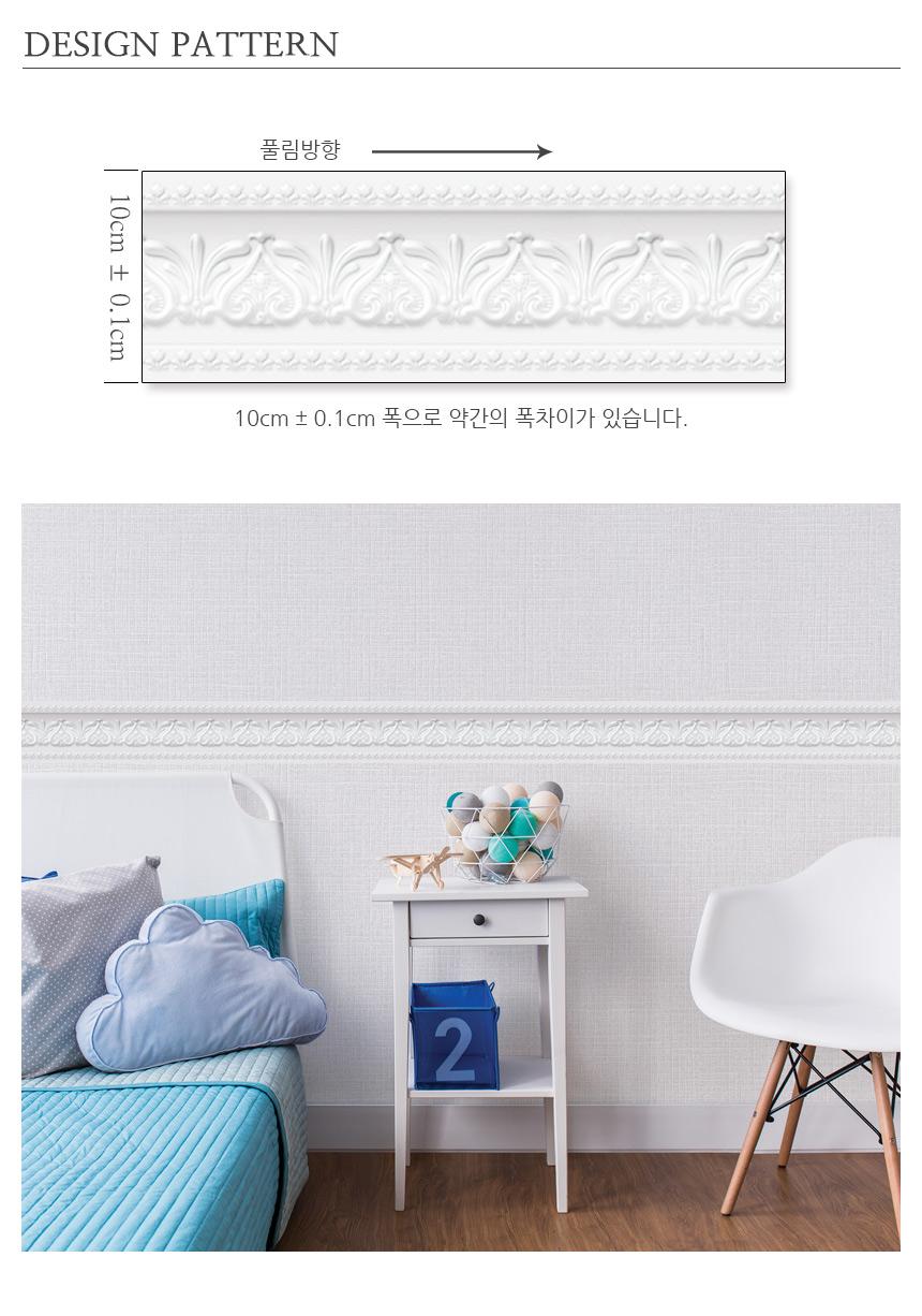 띠벽지시트지 로얄튤립 뉴트럴그레이 (HT-20925) - 데코사랑, 1,070원, 벽시/시트지, 디자인벽지