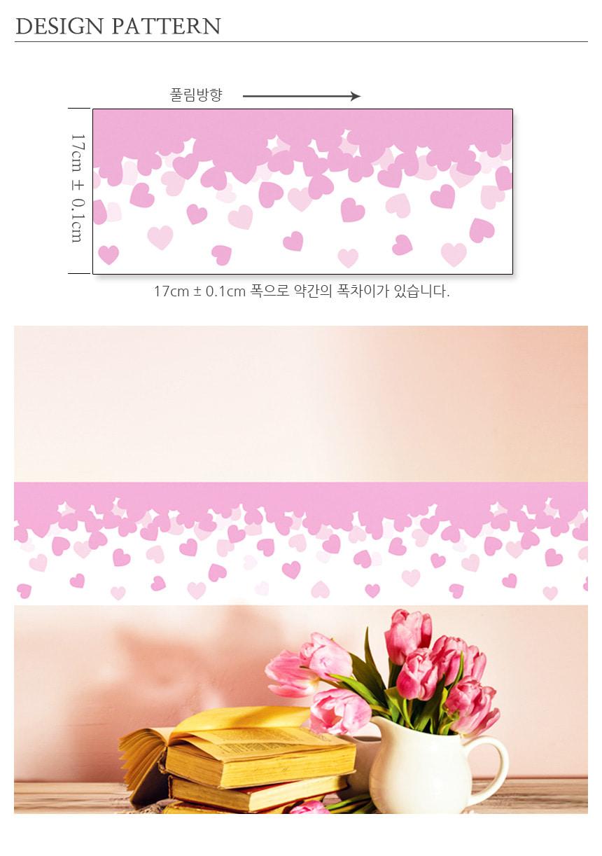 띠벽지시트지 러블리하트 (HT-20984) - 데코사랑, 2,060원, 벽지/시트지, 디자인벽지