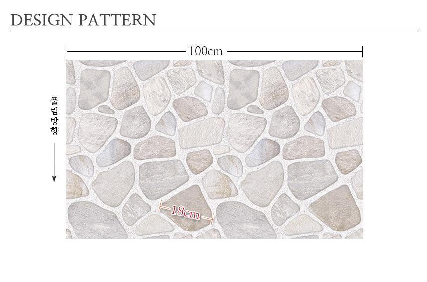 벽돌시트지 소프트마블 (HWP-21634) - 데코사랑, 7,530원, 벽시/시트지, 디자인 시트지