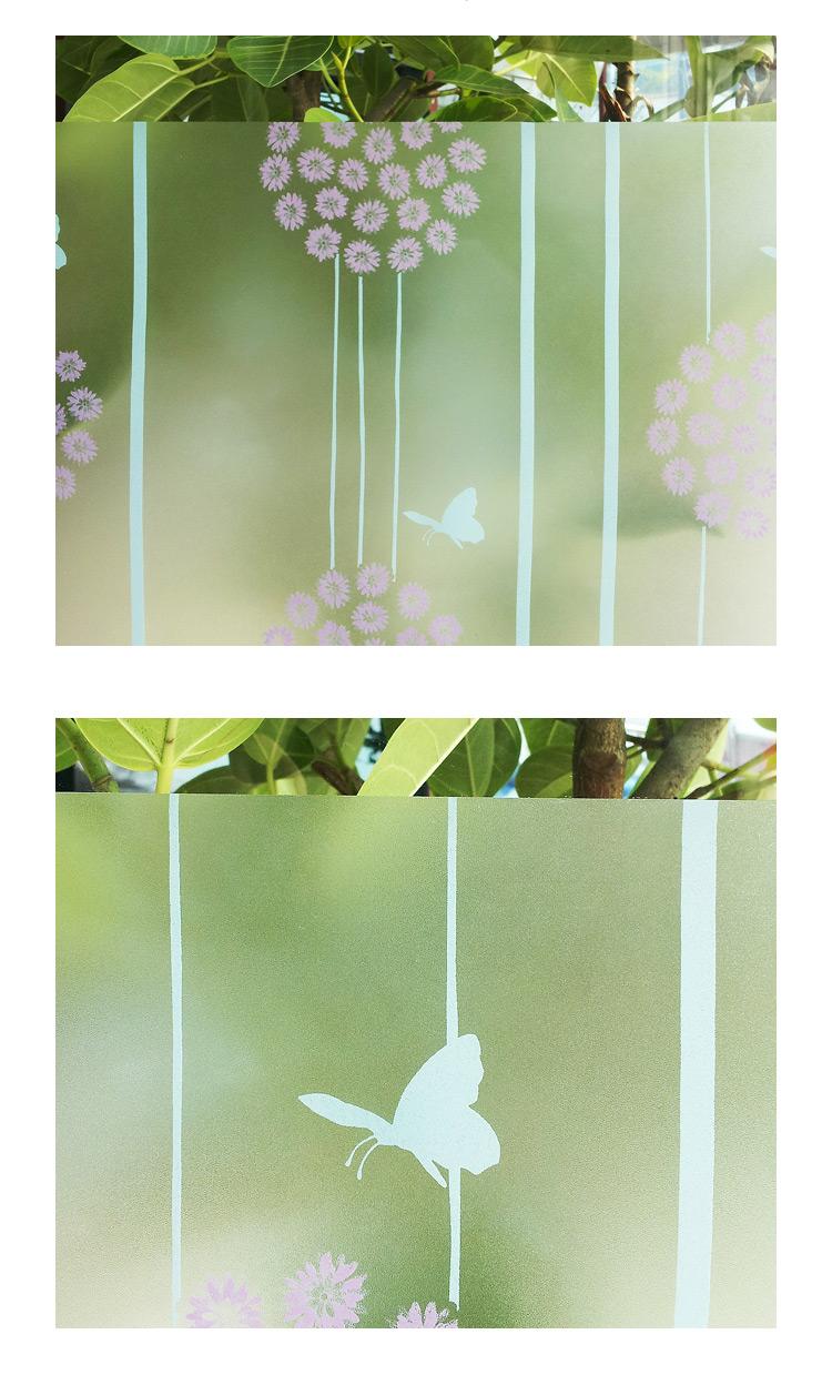 [데코사랑]창문시트지(MGD수국) 바이올렛 - 데코사랑, 3,650원, 벽시/시트지, 디자인 시트지
