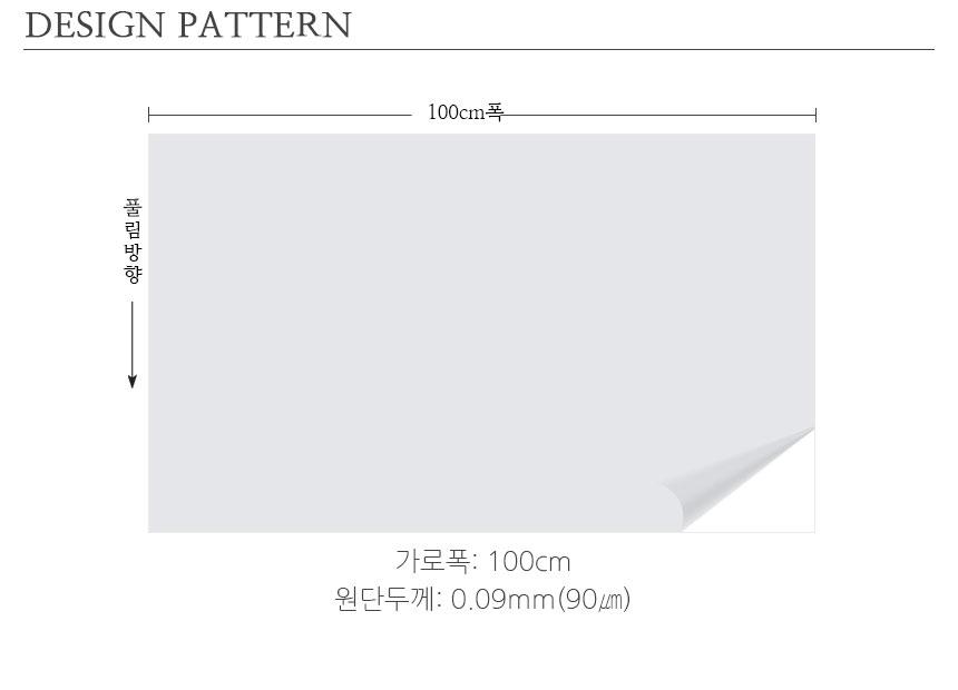 옥내광고용 단색시트지 밀크화이트 (CSH-1700) - 데코사랑, 3,990원, 벽시/시트지, 디자인 시트지