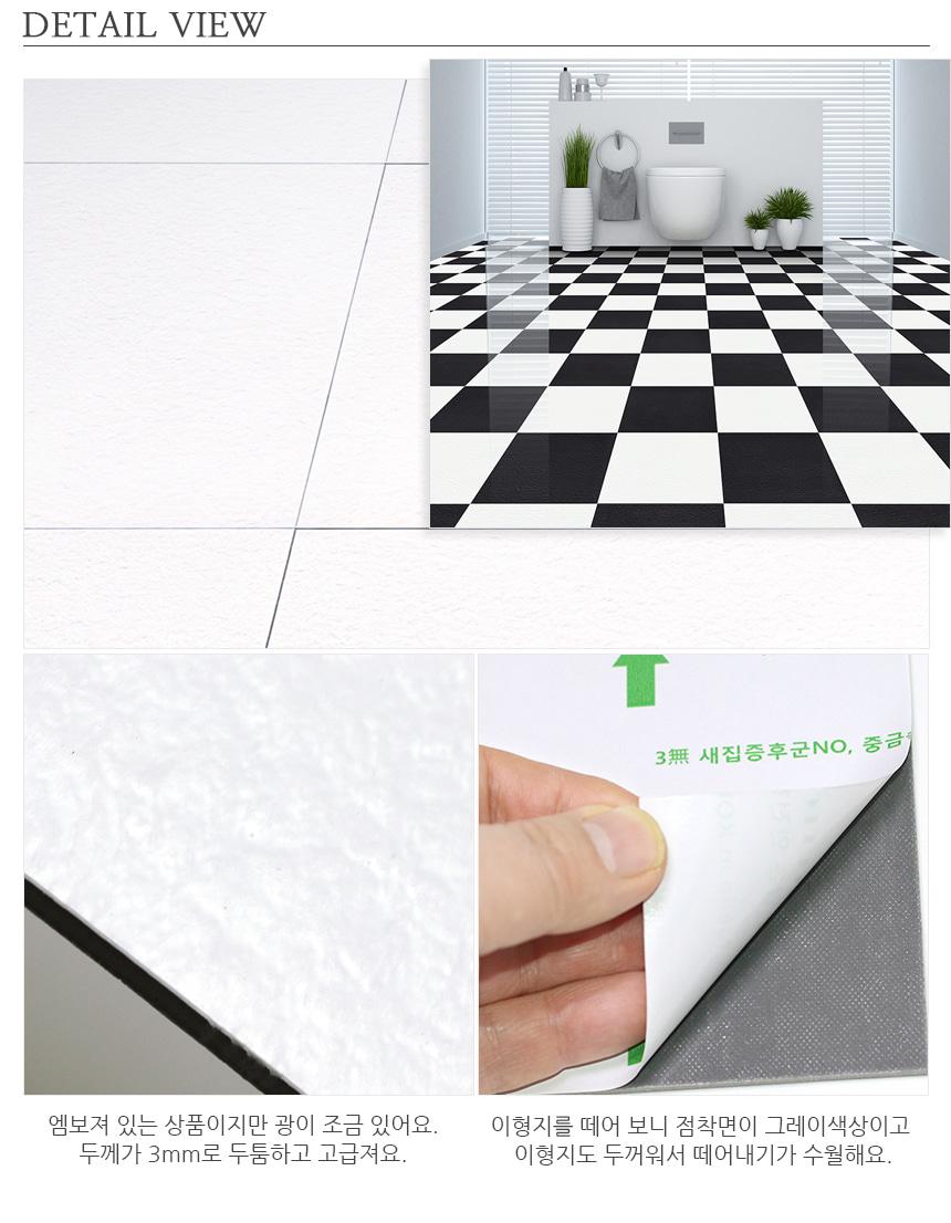 접착식 바닥 데코타일 사무실 베란다 현관 - 데코사랑, 31,900원, 타일, 인테리어타일