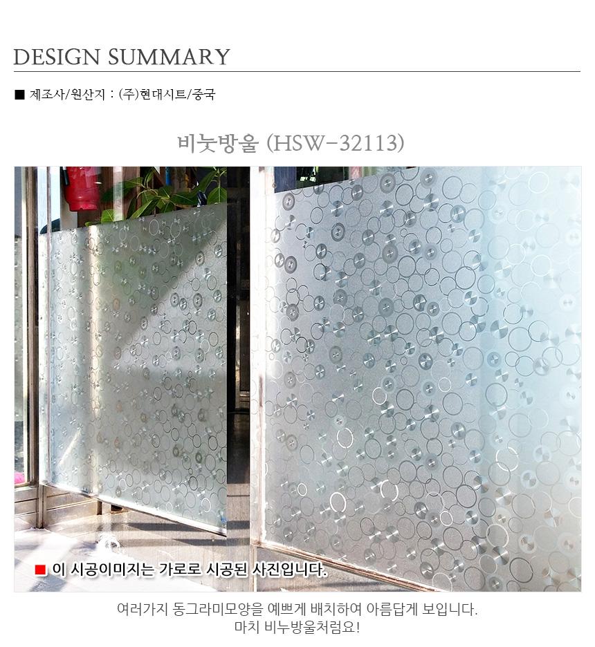 무점착 창문 시트지 유리 암막 안개 - 데코사랑, 6,000원, 벽지/시트지, 디자인 시트지