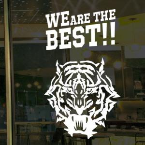 그래픽스티커,id525-우리는_그래픽스티커,호랑이,동물,열심히,노력,최선,상징,데코,소품,인테리어,꾸미기,결과,성과