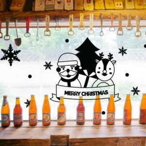 그래픽스티커 (ca768)-크리스마스스티커_산타의선물